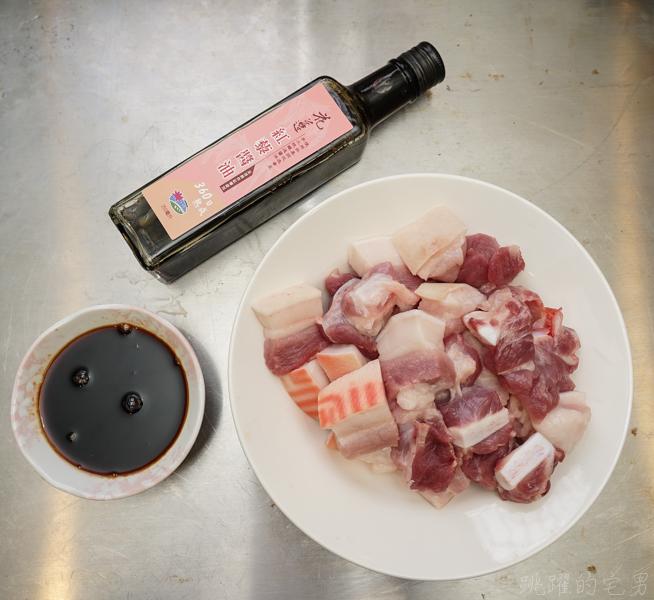 花蓮紅藜醬油-360天熟成釀造 甘醇滋味記憶猶存 簡單料理美味十足 懶人食譜 紅燒肉只要20cc就能美味上桌唷