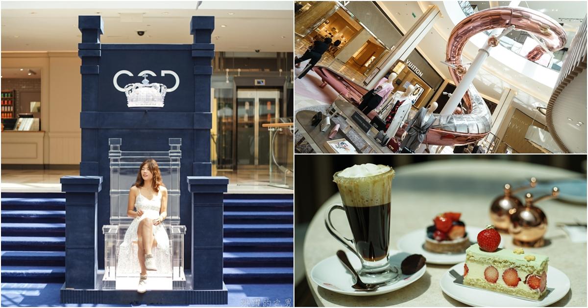 [澳門網美咖啡廳]Louvre Café 羅浮咖啡-透明王座好好拍 新濠天地IG網美景點 @跳躍的宅男