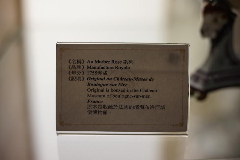 [ 台北中山區 ] 這間隱身在大樓裏的貴婦下午茶 巴洛克風格華麗奢華 上千件名瓷杯盤餐具 還有專人導覽 南京復興下午茶推薦-玫瑰夫人西洋茶俱樂部