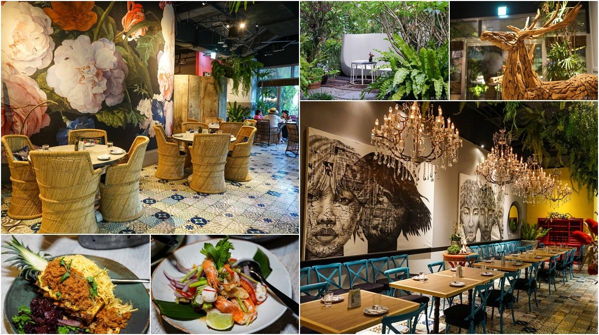 台北劍南站美食-Woo TAIWAN泰式料理-真的是泰國原裝進口網美餐廳,超級好拍又好吃  大直ATT美食推薦 @跳躍的宅男
