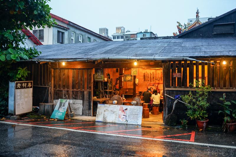 [花蓮市美食]老材房-好有氣氛50年木造老屋 檜木家具 實惠又好吃的炒拉麵 羊排湯及現煮大滷麵  大推!(內有詳細菜單)