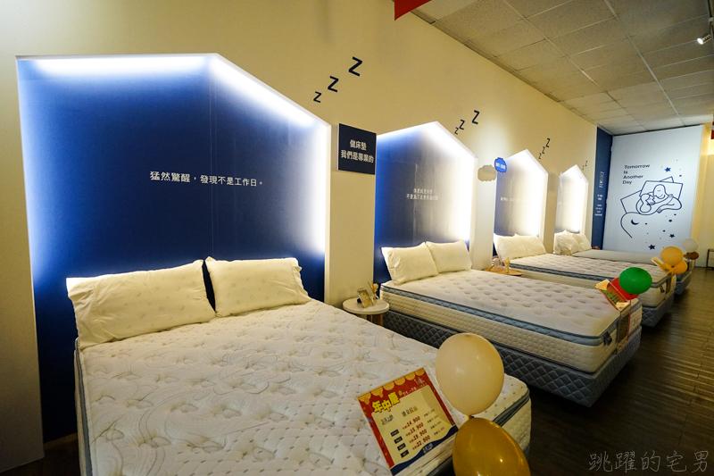 換床看這裡!  飯店床墊真的只要9999元  保用期10年。而且床墊居然還有產地履歷!?  枕頭買一送一 買床送床架-床之戀萬元有找活動只有6天 要買要快!
