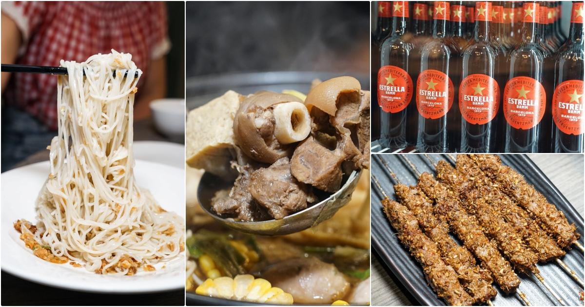 最新推播訊息:#信義區美食