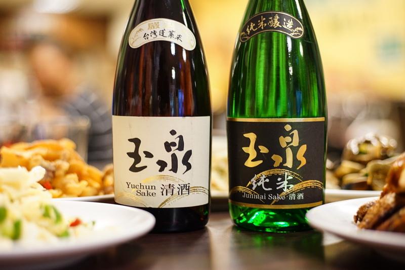 網站近期文章:受保護的內容: 玉泉純米清酒- 滋味爽口價格超值 絕對不輸日本清酒  朋友聚會不可或缺的台灣清酒