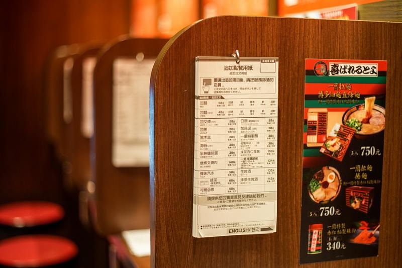 一蘭拉麵推出新產品  全球只有台灣有,外國人必須飛來台灣吃  參加活動還有送神秘禮物 台北信義區美食 24小時營業 象山站美食