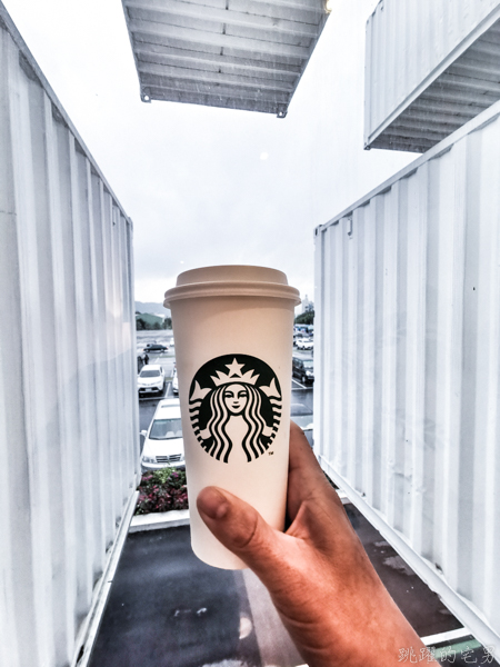 2019星巴克菜單 星巴克數位體驗 買一送一活動破解 讓你1天連抽3次!  Starbucks 數位體驗/門市活動/星禮程  貨櫃星巴克