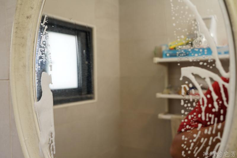 原來飯店清潔用品用這個-究淨宣研 2019居家清潔用品推薦 全台飯店民宿超過800間都用他 無化學清潔用品 不傷手不堵水管 2400萬產物保險