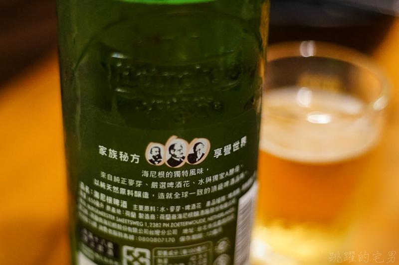 [花蓮吉安美食]8豆居酒屋-朋友相聚好地方 包廂唱歌免投幣 牛蒡狗尾雞湯真好喝 花蓮宵夜 開到凌晨1點