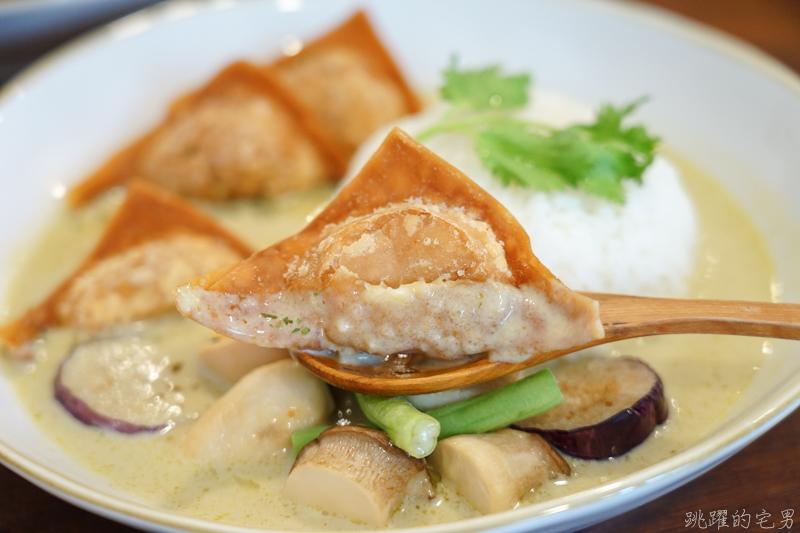 [花蓮美食]咖哩郎curry man-綠咖哩餃子裡面包的居然是OOOO?  還真是沒吃過! 日式咖哩 花蓮咖哩 花蓮市美食 @跳躍的宅男
