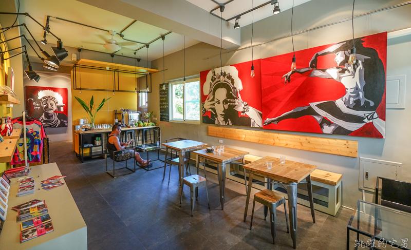 """[花蓮玉里咖啡廳]部落皇后藝術咖啡廳-花蓮193線上最美咖啡廳 優席夫老家化身咖啡藝術空間  俯瞰花東縱谷稻浪  美""""稻""""讓人說不出話"""