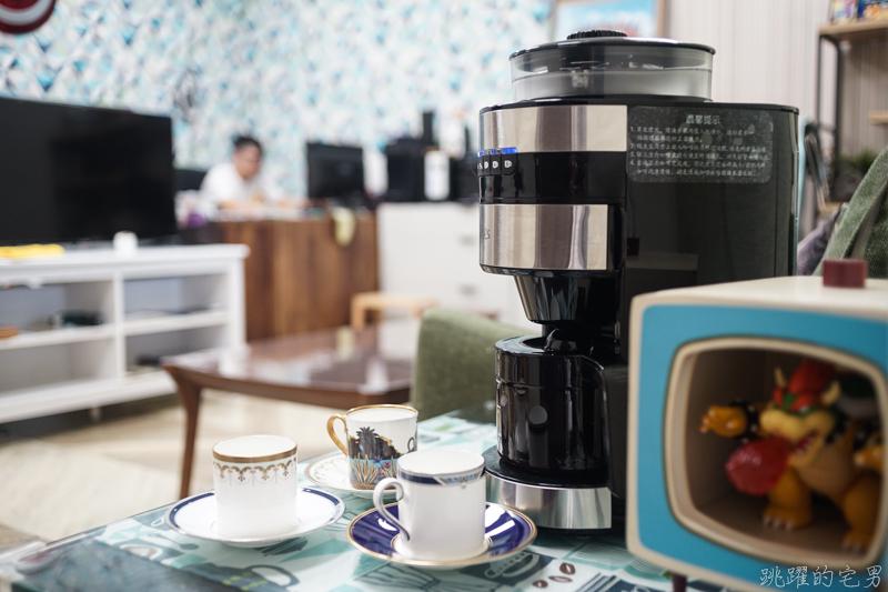 [2019咖啡機推薦]最適合小家庭與微型創業公司的咖啡機–Hiles石臼式全自動研磨咖啡機(HE-501) @跳躍的宅男