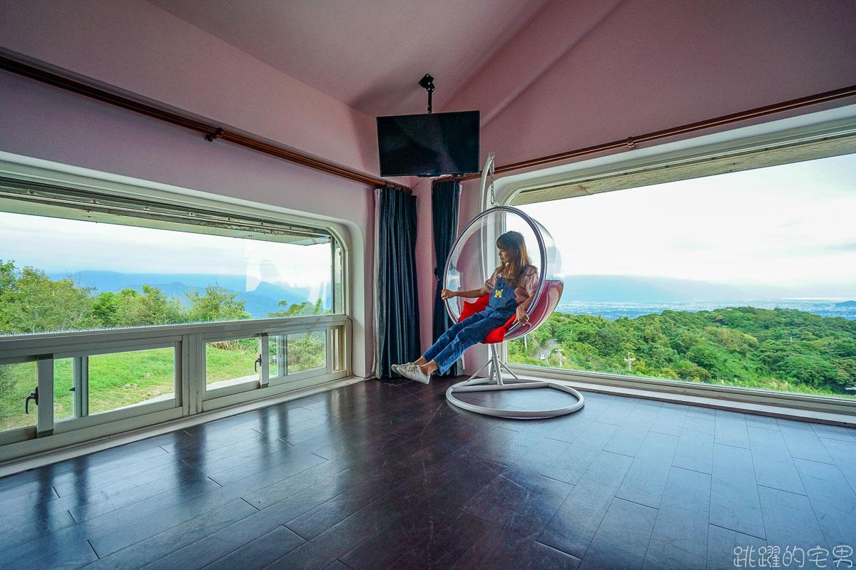 美爆!!  花蓮最美秘境景觀玻璃屋360度私人景觀 比台北101大樓還要高 花蓮最新IG景點 遠挑宜蘭烏石鼻 俯瞰七星潭太平洋月牙灣的美麗,東華大學就像在森林之中  75元入場提供免費飲料茶點