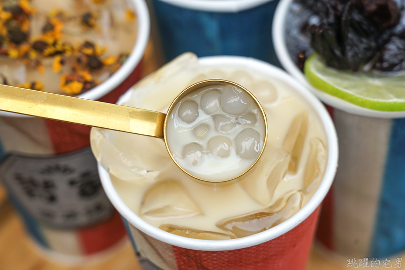 [台北內湖飲料店]嚮家涼水鋪-超有個性飲料店,台北全區外送 天南地北滋味讓我印象深刻 推薦高山洛神、普洱奶茶與蘋果紅茶