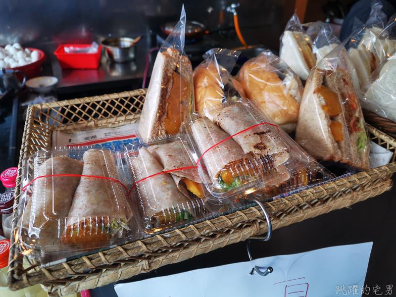 [花蓮早餐]剝皮辣椒蛋餅有吃過嗎? 還是用花崗山剝皮辣椒! 自製蛋餅皮還能混搭口味更好吃-中福美而美早餐 花蓮美食
