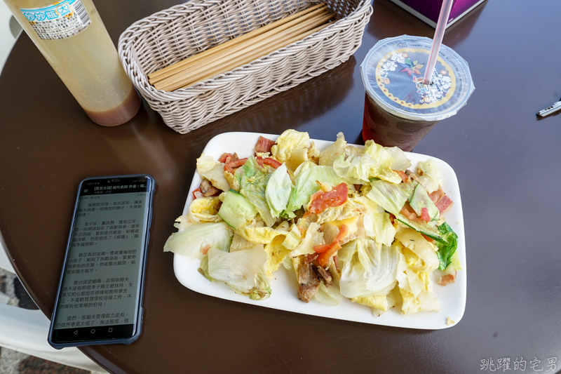 [花蓮早餐]這根本就是熱炒蛋餅啊滿滿蔬菜、肉片跟起士 蛋餅營養滿分  只有這家鄉村漢堡有 花蓮美食 花蓮蛋餅推薦