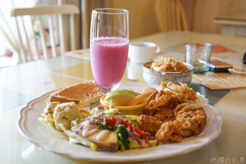 [花蓮素食早午餐]丸子私人蔬食廚房-推薦招牌猴頭菇餐 味道完全不像吃素食 提供飲料暢飲  花蓮早午餐推薦 花蓮美食