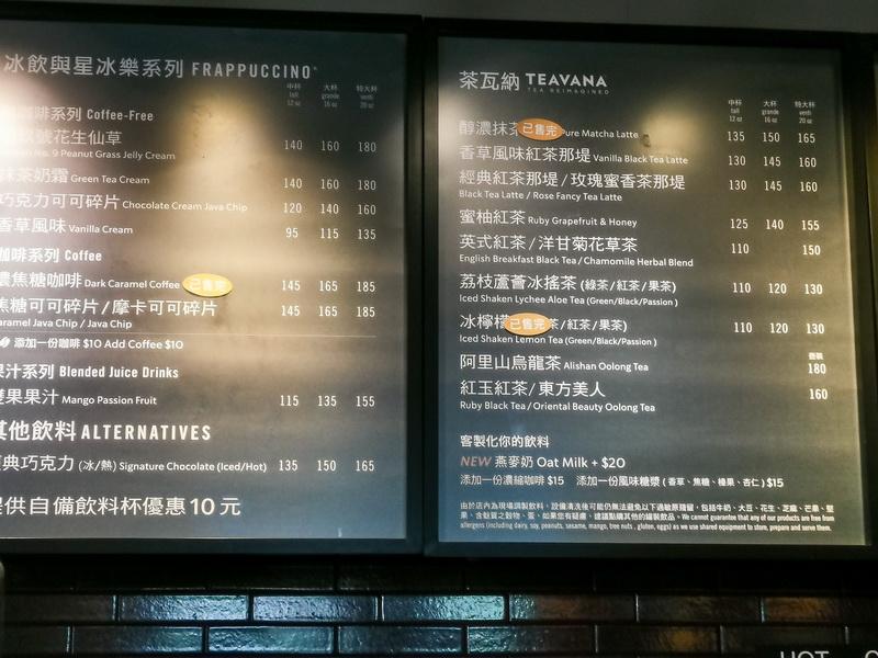 星巴克2019新品 芋頭蒙布朗 吃過了嗎? 裡面還有包布丁ㄟ 星巴客衝一波! 9月份連續30天買一送一活動持續中 星巴克菜單 Starbucks 數位體驗/門市活動/星禮程