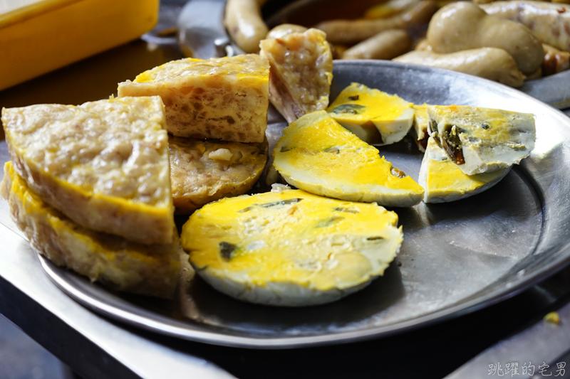 [台南鴨母寮市場美食]80年無名熟肉攤-傳統台南小吃,好多沒看過的古早味小吃 台南美食 在地人推薦美食