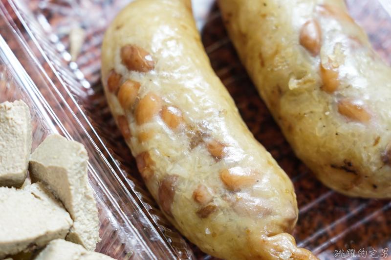 [台南鴨母寮市場美食]阿婆糯米腸- 根本就是S的腸衣塞進XL的花生糯米腸 古早滋味嚼勁好 愛吃糯米腸不能錯過 台南小吃 台南美食