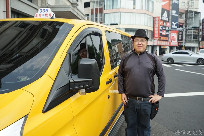 台南包車推薦 經典台南半日遊、一日遊~輕鬆自由行,熱門打卡景點一次玩到,中港國際台南包車價位便宜、專業司機帶你深度玩府城