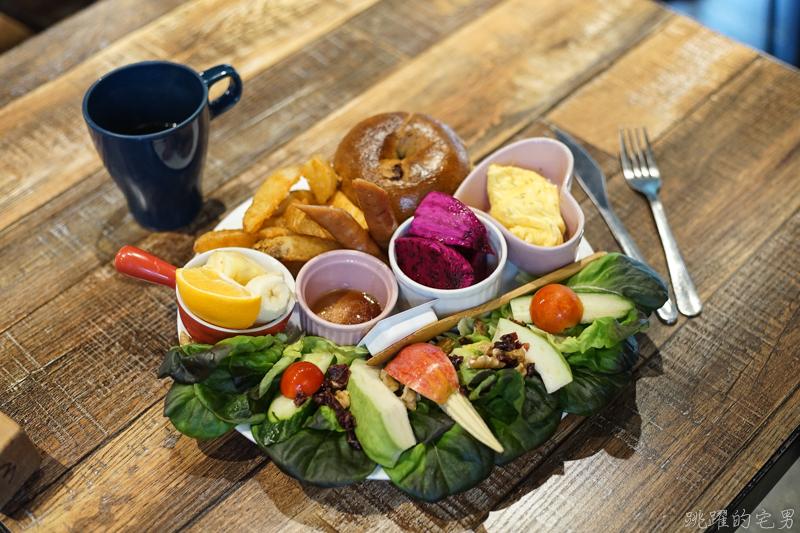 網站近期文章:[花蓮早午餐]二訪菊琳早午餐-吳寶春貝果配上5種水果 鄉庭無毒蛋 奶油萵苣 健康又好吃 提供飲料無限暢飲 花蓮美食