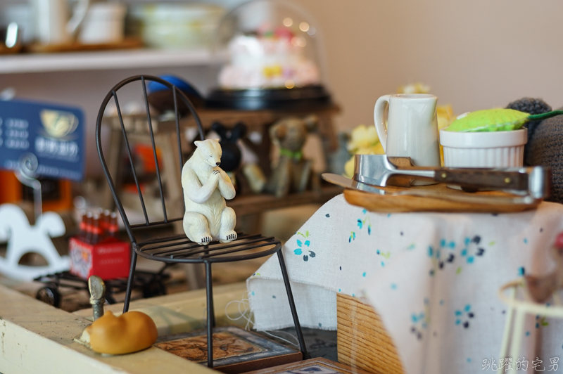 [花蓮早午餐]創義滋外Gold Cup Coffee Space-乳酪塔塔皮真是酥脆ㄟ 推薦三杯雞燉飯  下午不休息 花蓮美食 花蓮甜點推薦