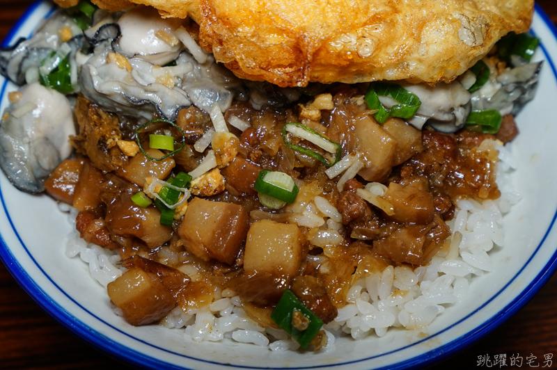 [花蓮美食][影片]黑點師魯肉飯-花蓮也有蚵仔魯肉飯  還是我喜歡的南部口味 蚵仔真新鮮! 還開到晚上12點!  花蓮宵夜 花蓮滷肉飯 花蓮市美食