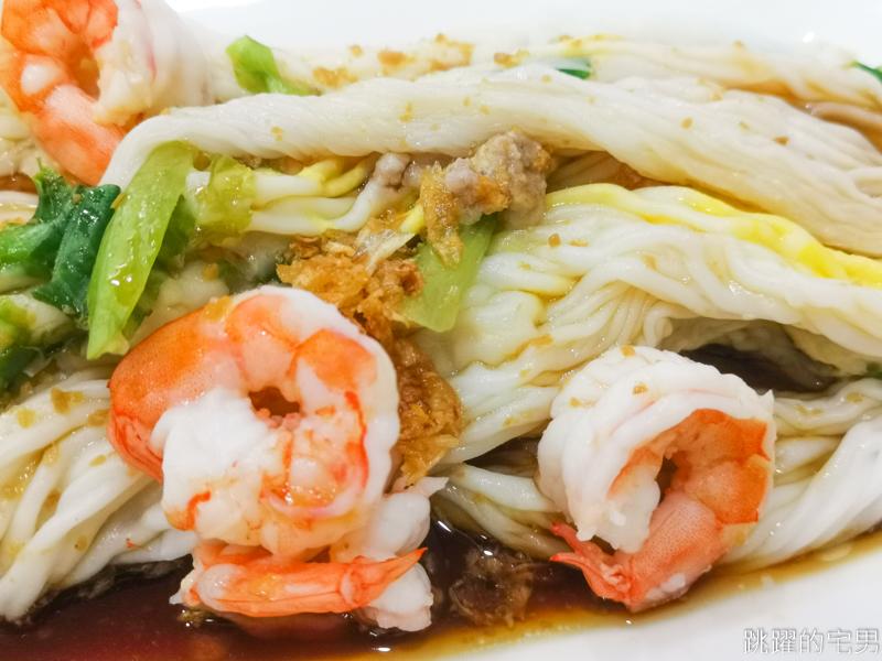 網站近期文章:[花蓮美食]鮮蒸腸粉-現點現做 Q軟好吃的腸粉 蝦子有夠新鮮 花蓮早餐推薦 賣到下午2點 醬汁多更好吃