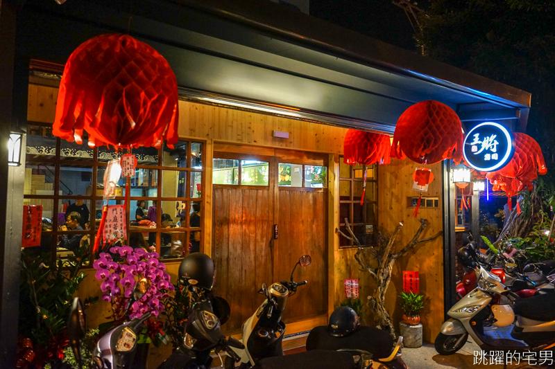 [花蓮美食][影片]王將壽司攤車變店面 1-2樓空間 全新菜單升級 還有IG拍照打卡點 晚餐也吃得到 花蓮宵夜 花蓮日本料理