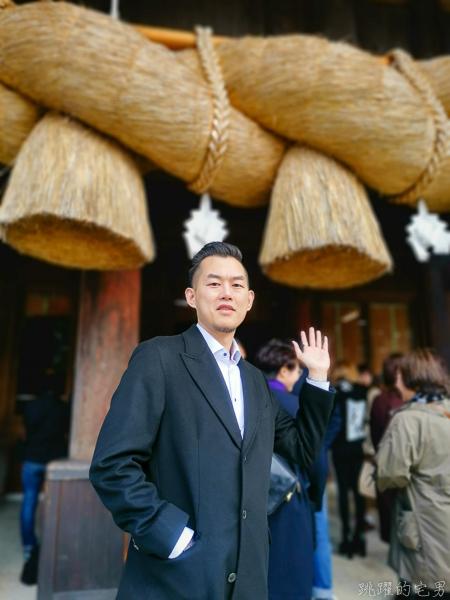 [日本島根景點]出雲大社-1年1次神在月 我在雙11參加緣結大祭 一次拜完日本800萬神明 讓你結好緣幸福 島根vlog 岡山島根自駕 島根行程推薦