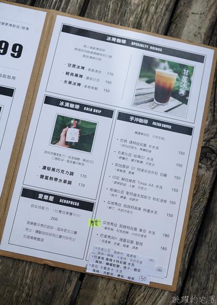 [羅東不限時有插座咖啡廳]袋鼠咖啡-買咖啡+1元送麵包 +39元送麵包沙拉,舒肥雞肉沙拉好吃不負擔,大推毛怪抹茶萊明頓蛋糕 蘋果派 羅東夜市旁 羅東美食