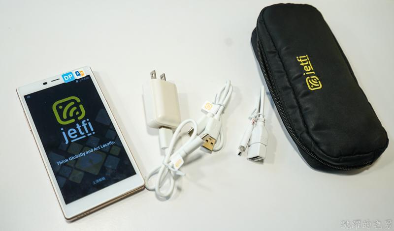 [2020wifi機推薦]Jetfi桔豐WIFI行動網路分享機-出國上網WiFi分享器結合翻譯機,23國語言即時翻譯 支援語音輸入 泰國網路吃到飽   通過ISO 27001資訊安全認證  日本上網吃到飽