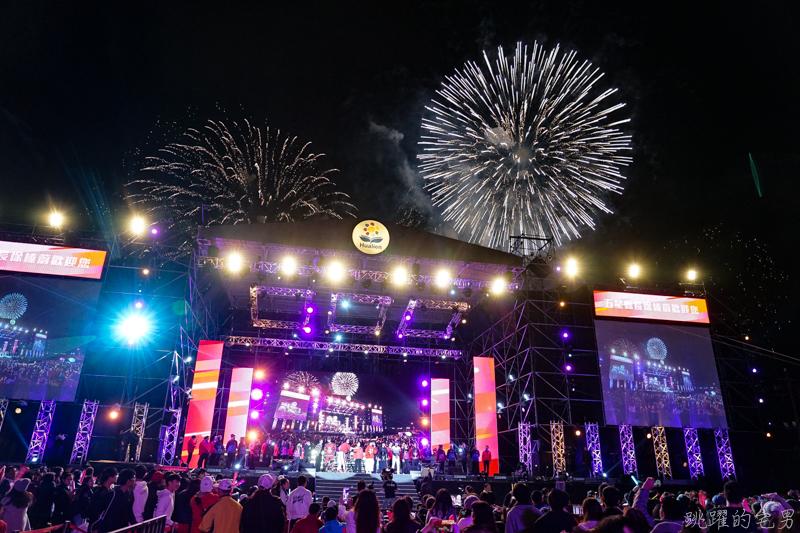 [影片]2019-2020 花蓮跨年演唱會 太平洋觀光節  2019年終感想 2020年我來啦~