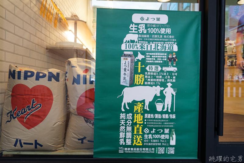 [花蓮甜點]遇見烘焙-日本十勝鮮奶吐司 草莓塔吃起來 剝皮辣椒雞麵包非常可以! 花蓮麵包店