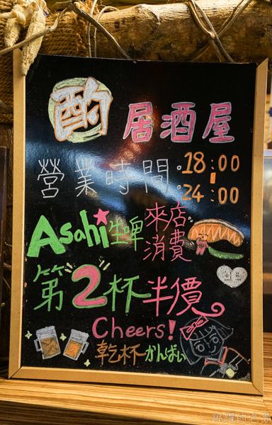 [花蓮美食]酌居酒屋-大推這家烤肉飯 鮭魚炒飯 口感絕佳 風味十足 提供日式串燒 明太子烤雞串 花蓮居酒屋 花蓮宵夜 熊貓 foodpanda外送
