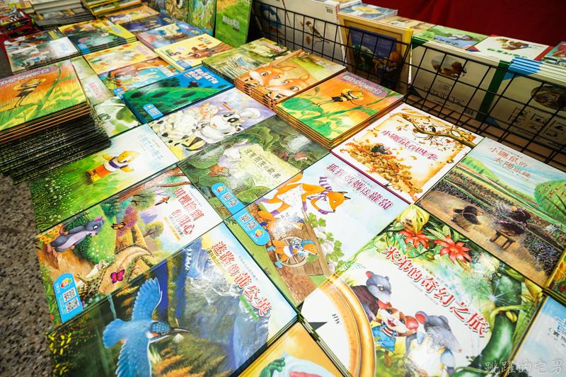 花蓮2020全國暢銷書展-童書、有聲書、 玩具69折 暢銷書75折 繪本1本80元/3本200/5本300元 折扣滿千再享95折  花蓮過年期間不休息 花蓮特賣會