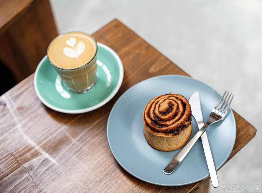 [花蓮甜點]琥木咖啡-沒有地址沒有固定時間 謎樣樹叢角落裡的咖啡廳 留給自己的獨享空間 喝上一杯手沖咖啡與肉桂捲吧  花蓮咖啡廳
