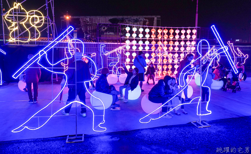 [花蓮過年活動]2020花蓮太平洋燈會-全台16米最高主燈 花鼠來寶陪你過好年 必拍少林寺18銅人 來了花蓮還想走! 東大門夜市 有得看又有得吃唷! 璀璨水舞真人舞蹈 過年IG打卡熱點