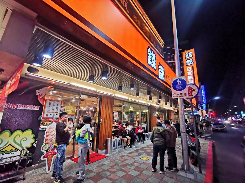 今日熱門文章:錢都日式涮涮鍋2020最新菜單價錢(8/29更新) 火鍋價錢  連鎖火鍋店