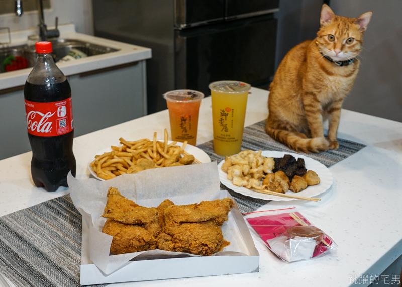 [嘉義炸全雞]桃城雞排中正創始店-家人朋友聚會必點炸全雞套餐 雞肉鮮嫩多汁不乾柴 不愧是嘉義鹹酥雞推薦好店  2020桃城雞排菜單