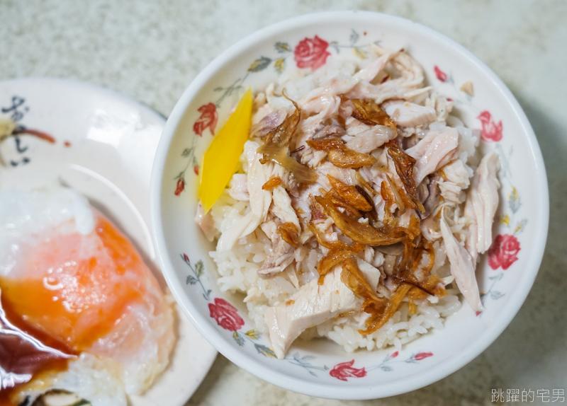 網站近期文章:[嘉義美食]阿溪雞肉飯-嘉義早餐就吃雞肉飯  油蔥香氣爆錶,半熟鴨蛋太迷人   嘉義火雞肉飯推薦