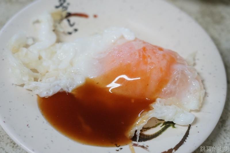 [嘉義美食]阿溪雞肉飯-嘉義早餐就吃雞肉飯   近50年老店雞肉飯油蔥香氣爆錶,半熟鴨蛋太迷人   嘉義火雞肉飯推薦