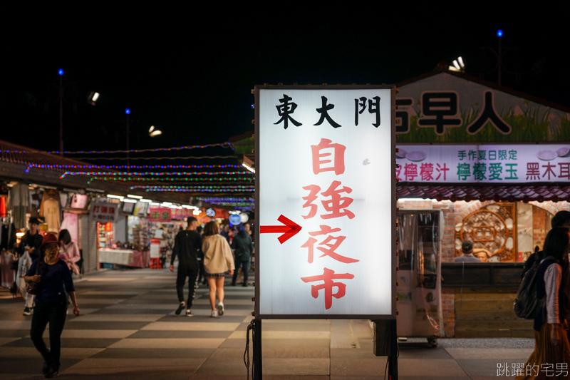 [東大門夜市美食]原自強夜市火災重建攤位-螃蟹王、北港潤餅捲、chi燒麻糬冰、妙不可言果汁攤新址在這裡