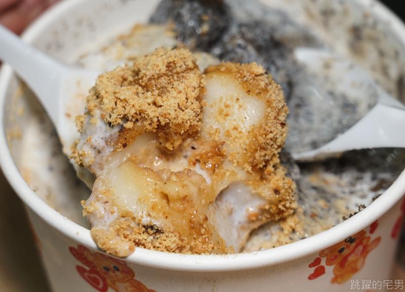 網站近期文章:[東大門夜市美食]chi燒麻糬冰- 麻糬口感我喜歡  加上小農鮮奶米布丁口感好滑順  原看巷小燒麻糬冰