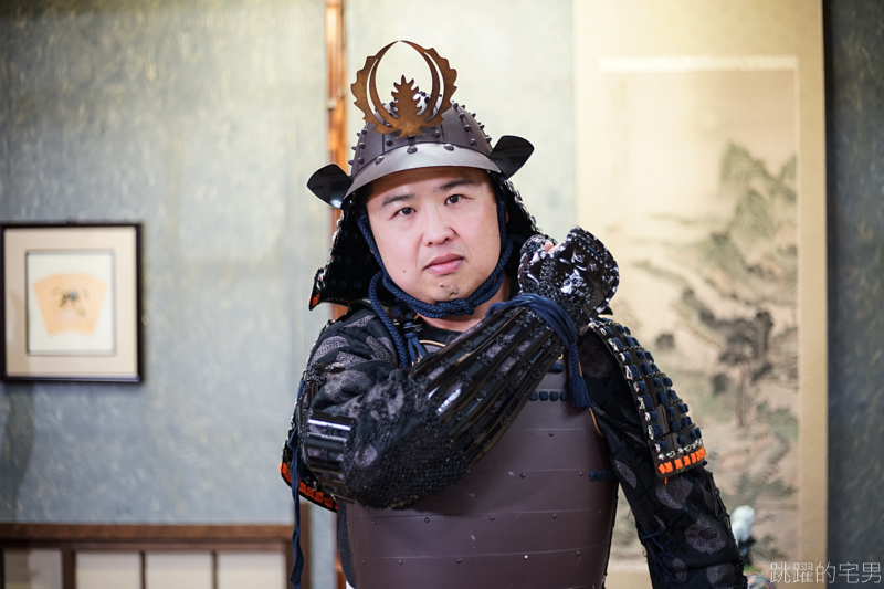 [日本愛媛宇和島美食] 穿著日本將軍盔甲 享用400年前伊達秀宗藩主春節料理 美味鯛魚&獨特體驗讓人大呼過癮  還可以用中文預定唷 -うわじまの料理や 有明
