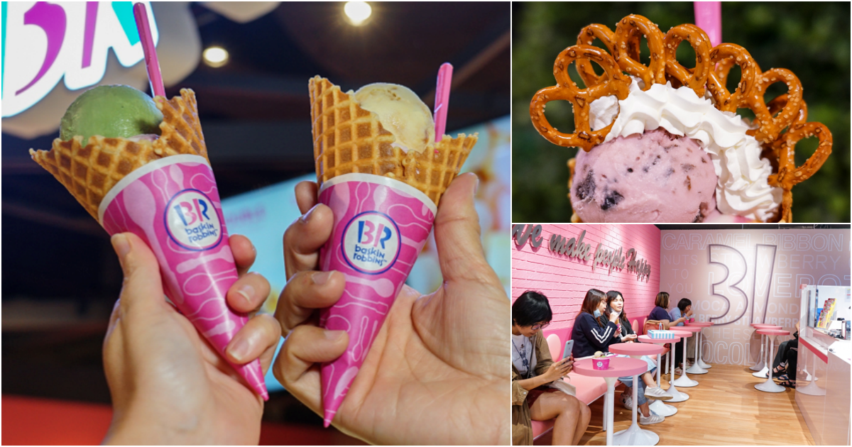 31冰淇淋京站店  冰淇淋可麗餅獨家限定  跳跳糖20周年紀念版增量2倍 台北火車站美食又多一間 @跳躍的宅男