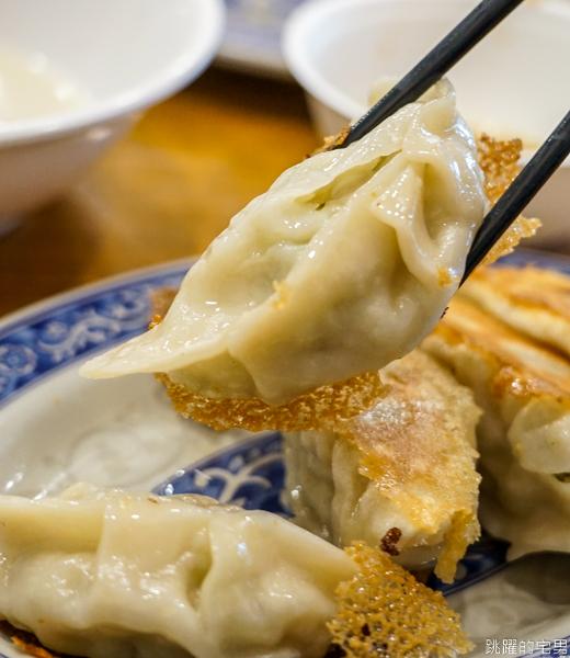 [花蓮美食]楊家大鍋貼-水蛋餅充滿古早味 口感圓潤一吃就愛上 花蓮蛋餅 花蓮早餐