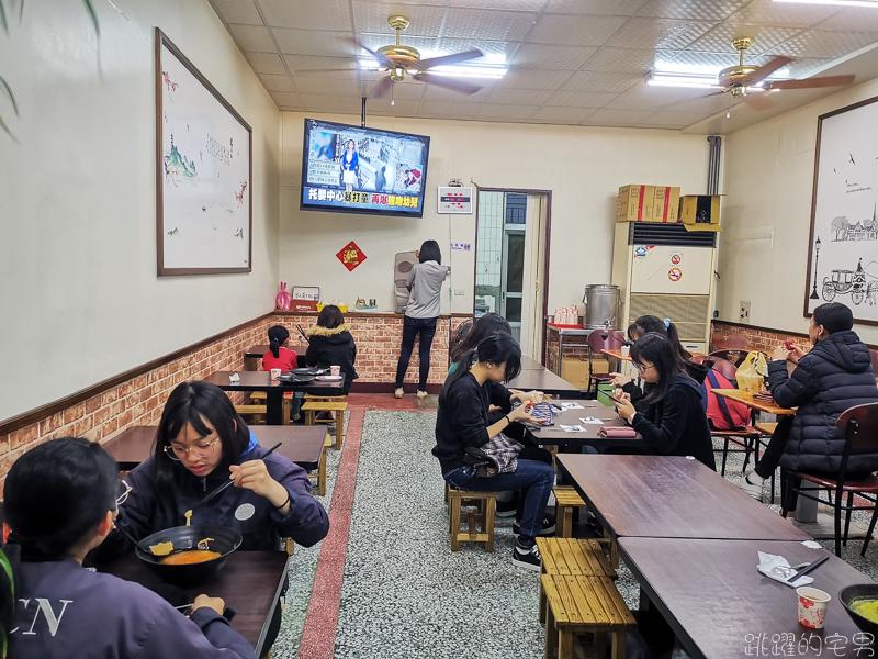 [花蓮美食]鑫記咖哩蕃茄鍋燒麵- 推薦炒烏龍麵   份量足香氣夠 下課時間滿滿學生 慈濟學生美食