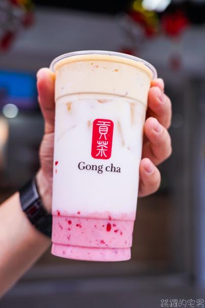 [花蓮飲料店] 貢茶-招牌奶蓋必點 濃厚滋味讓人難忘   全世界超過1500家分店  根本台灣之光 貢茶花蓮中山店  貢茶菜單2020