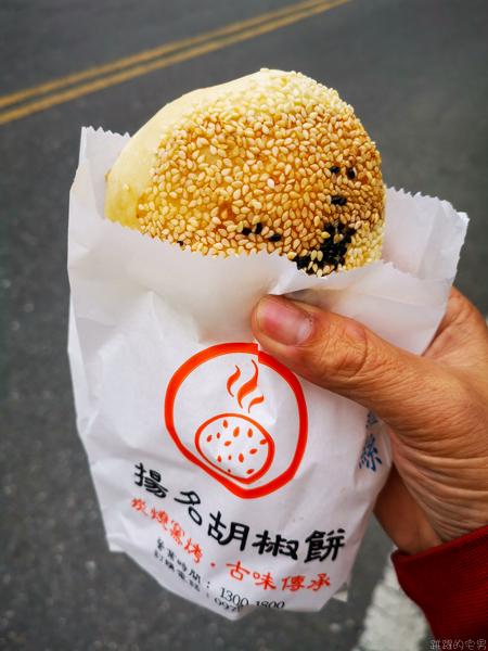 [花蓮美食]1+2訪揚名胡椒餅- 肚子餓來一個胡椒餅,然後我居然吃出了客家味?! 花蓮下午茶 花蓮小吃